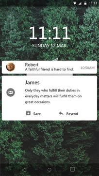UI短信界面设计