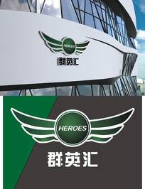 翅膀时尚车logo