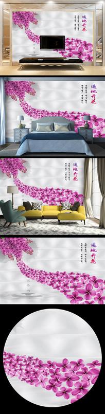 华丽大气立体花朵水滴背景墙