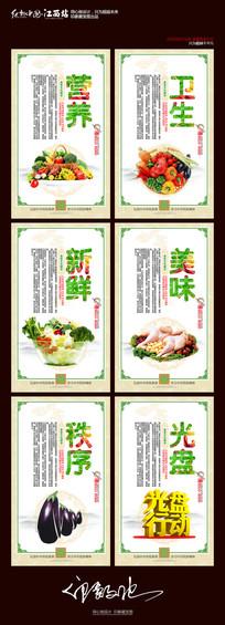 绿色健康校园食堂文化标语设计