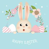 美丽的复活节兔子插图