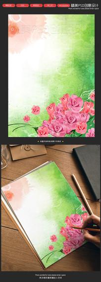 清新手绘田园花童年童话玫瑰唯美信纸