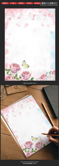 清新手绘田园玫瑰蝴蝶唯美信纸