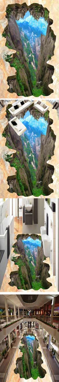 山崖立体3D地画 PSD