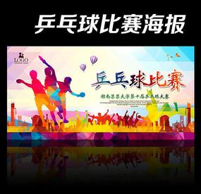 乒乓球v体育海报设计体育体育是一门融舞蹈图片