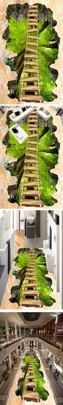 树林走道3D立体地画地砖