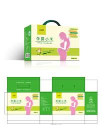 孕婴小米母婴产品包装礼盒