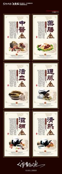 中国风传统中药中医养生挂图展板设计