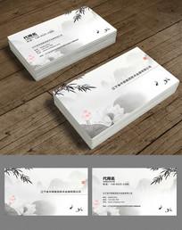 中国风水墨名片 PSD