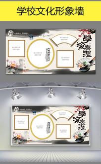 中国风学校文化理念展示创意展板