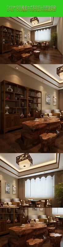 中式茶室设计效果图表现设计 JPG