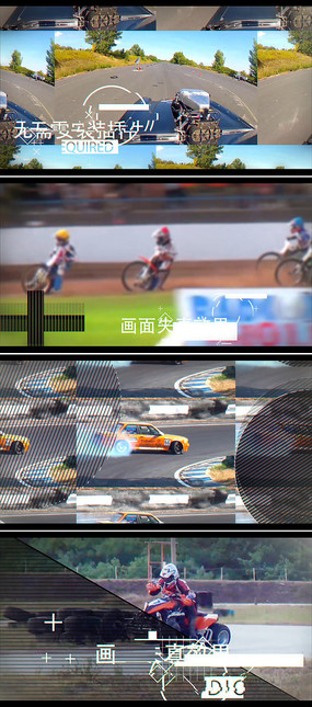 动感画面失真效果体育运动片头ae模板