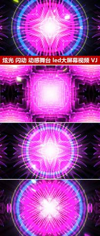 粉色大气动感舞台背景舞蹈背景演出led视频