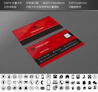红色背景二维码创意名片设计