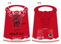 湖岭牛肉干包装设计