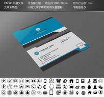 蓝色二维码名片设计