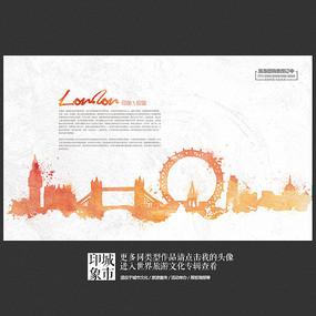 寻找诗和远方创意唯美旅游海报 伦敦水墨城市印象旅游海报设计 英国图片