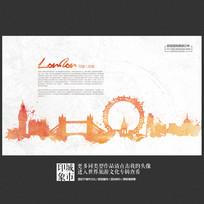 伦敦水墨城市印象旅游海报设计