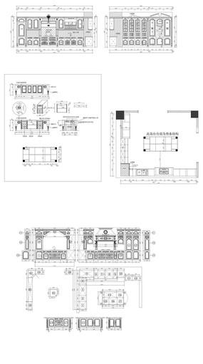 欧式橱柜CAD图纸
