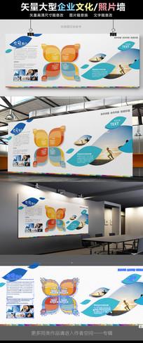 企业文化墙照片墙形象墙公司简介展板