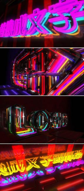三维闪烁霓虹灯光logo标志显示ae模板