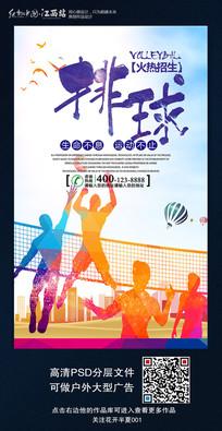 时尚创意排球海报设计