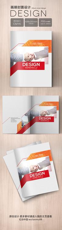 时尚创意企业画册封面版式设计