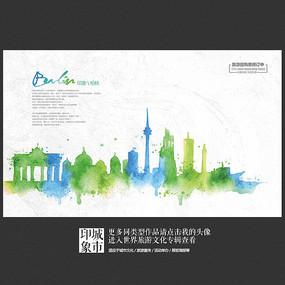 水墨柏林意境中国风旅游海报设计