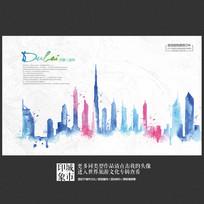 水墨国外旅游迪拜旅游海报