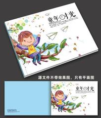 童年记忆录封面