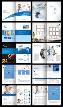 医械产品企业蓝色画册