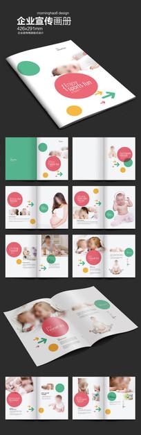 元素系列圆孕婴产品画册