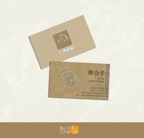 纸箱厂包装公司名片设计