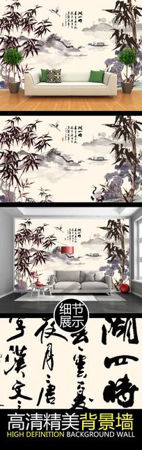 中国风水墨山水电视背景墙