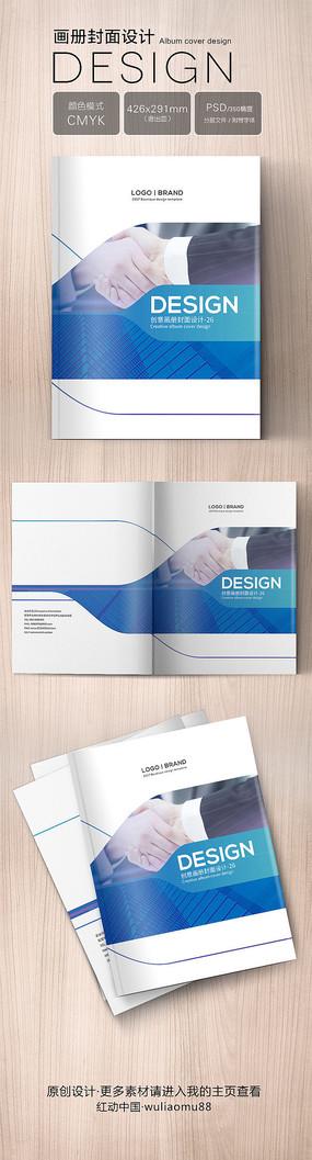 创意简洁大气画册封面