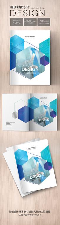 创意时尚企业画册封面模版