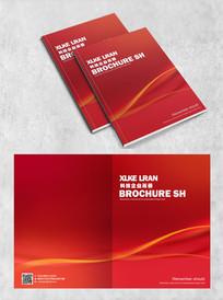 红色科技画册封面