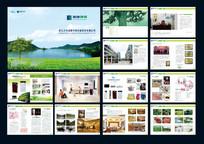 环保电器产品画册