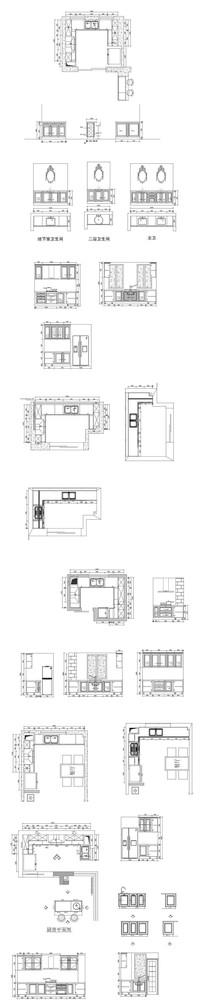 家居整木CAD图纸