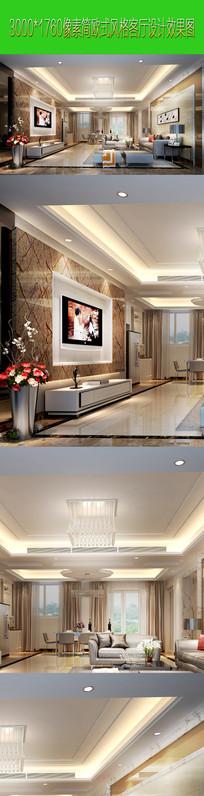 简欧风格客厅设计效果图表现