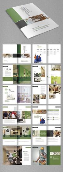绿色装修公司宣传册