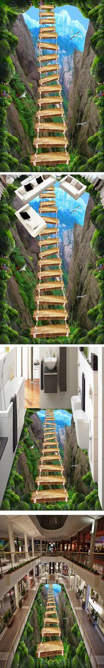 山崖立体3D地画地砖