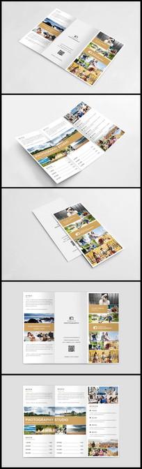 时尚摄影工作室三折页设计