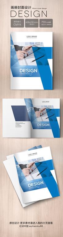 时尚通用企业画册封面设计模版