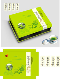 通用茶叶包装设计