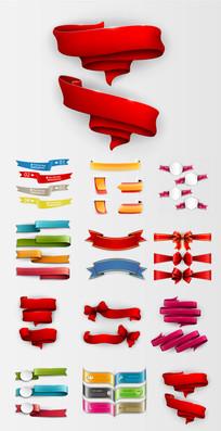 质感丝带标签设计元素