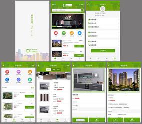 APP手机界面UI设计