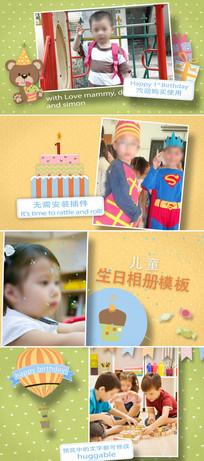 ae儿童生日相册模板