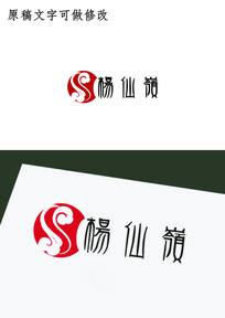 传统纹样字母标志