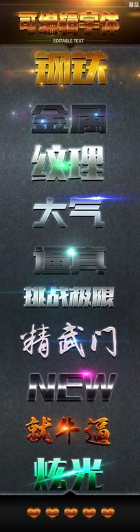 电影海报立体字设计